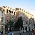 Ministero di Grazia e Giustizia