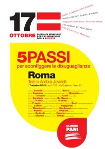 roma 17 ottobre