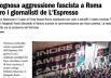 espresso fascisti