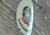 cc-caserma-levante-30-07-720x400